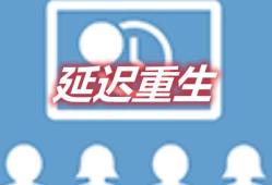 [1.12.2-1.17.1]Respawn Delay 延迟重生MOD